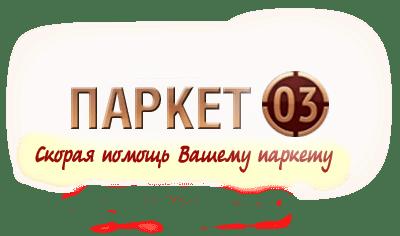 Логотип компании Паркет03